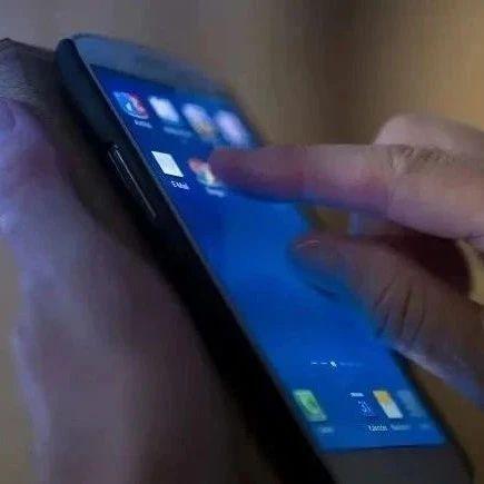 你的手机上有吗?这131款APP因侵害用户权益被点名!