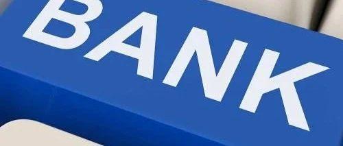 中国银行业协会发文倡议:维护人民币现金流通秩序
