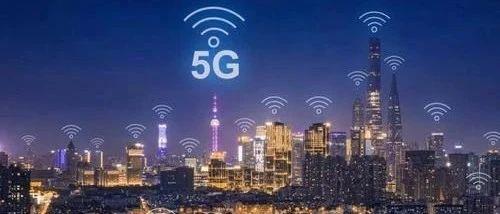 广西所有行政村均已开通4G基站 2020年底将建成超2万个5G基站