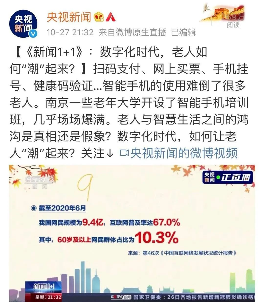 华美官网开户:多家央华美官网开户媒图片