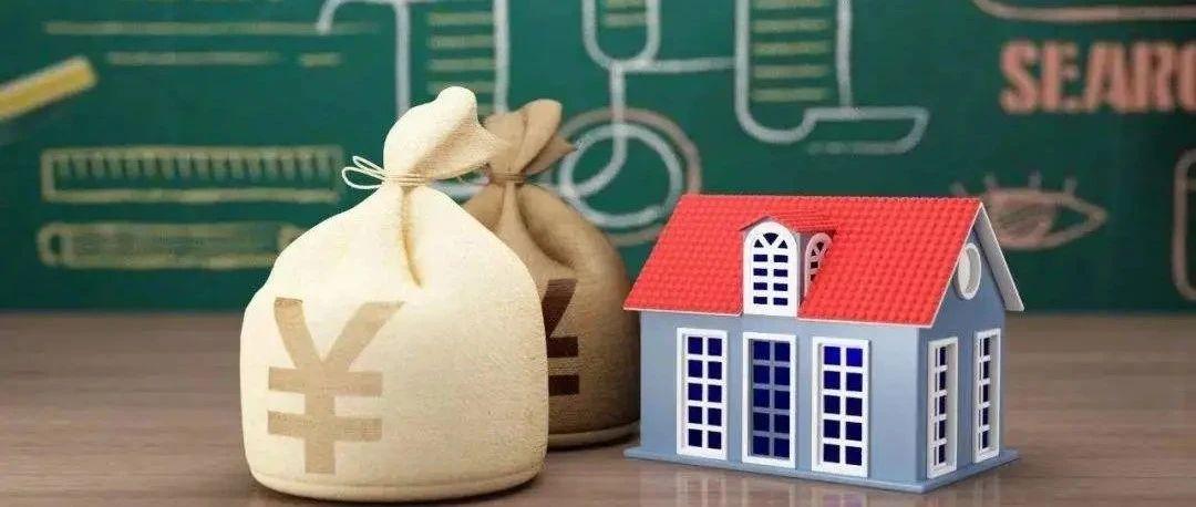 热点丨房价进入万元时代:买房稳赚结束?