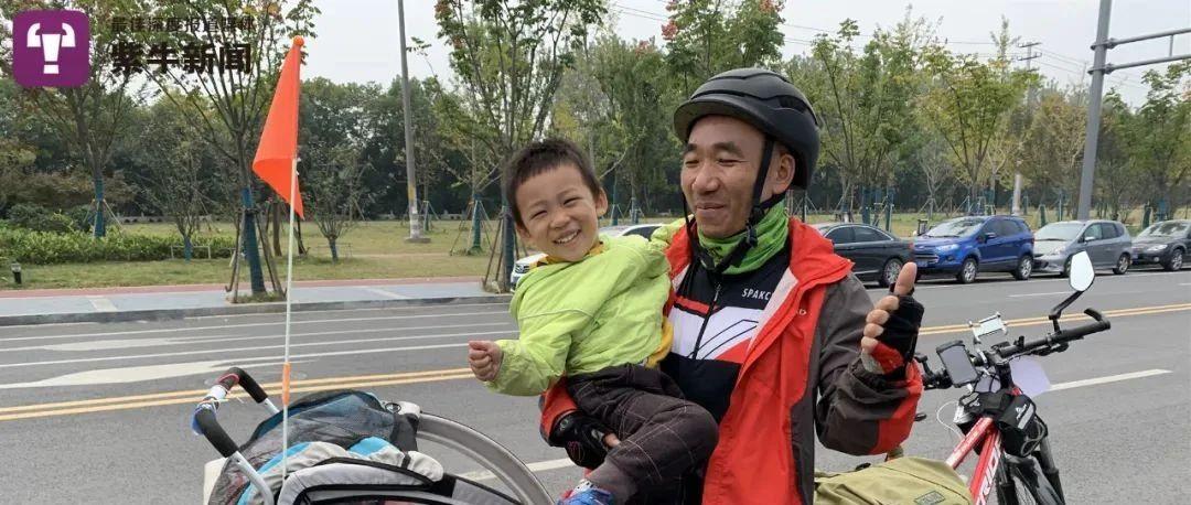 【紫牛头条】带3岁儿子骑行十省市,45岁父亲:第一次朝夕陪伴,与儿子一同成长
