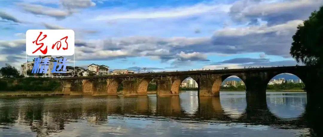 黄山镇海桥准备修复!有三个疑问