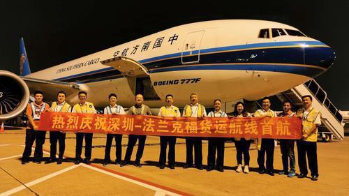 """南航新开""""深圳—法兰克福""""货运航线 系其在深第二架全货机运力"""