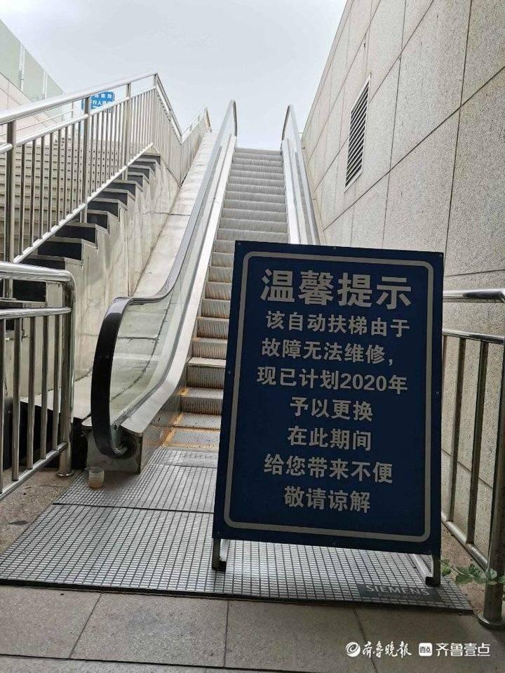烟台西南河地下通道自动扶梯本周拆除换新 两处出口将加盖防雨棚