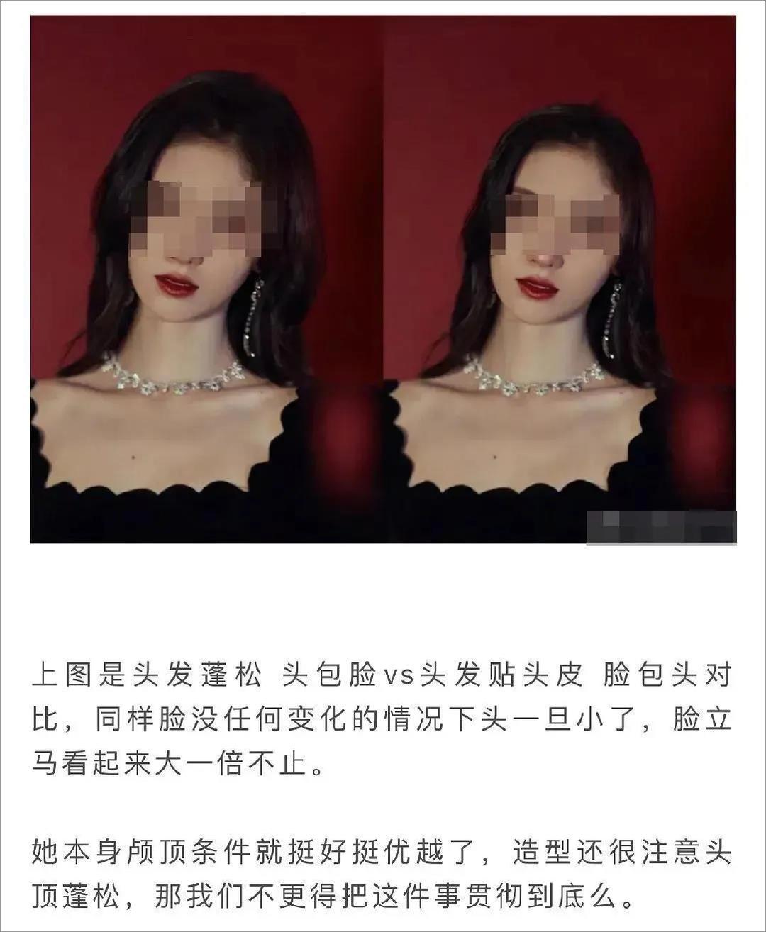 """鞠婧祎肖像权纠纷案:明星也该补上""""宽容""""这一课"""