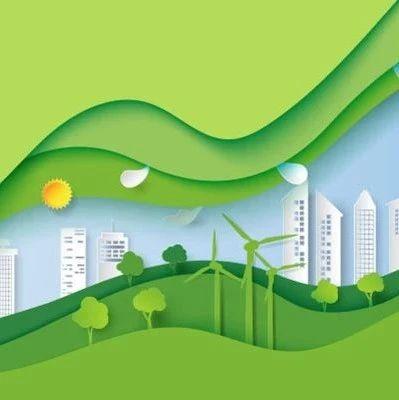 """""""十四五""""大力推进绿色低碳经济!生态环境部刚透露,涉及可再生能源、碳市场建设、新能源汽车等领域……"""