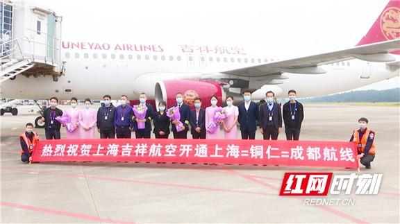 铜仁凤凰机场新增两条航线 游凤凰古城将更加快捷