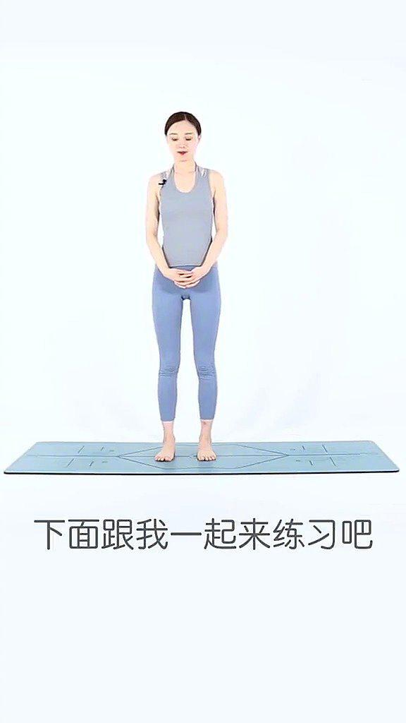 每天这么走一走,瘦到九十九。一个动作,让你快速瘦大腿
