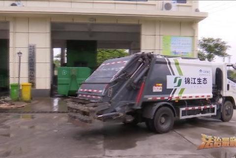 """北海:为帮失主找回物件,环卫工人在3吨""""垃圾山""""里翻找2小时…"""
