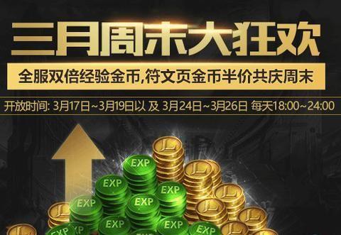 LOL:老玩家表示精粹箱真的太少了,老版金币赚得快!希望S11回调