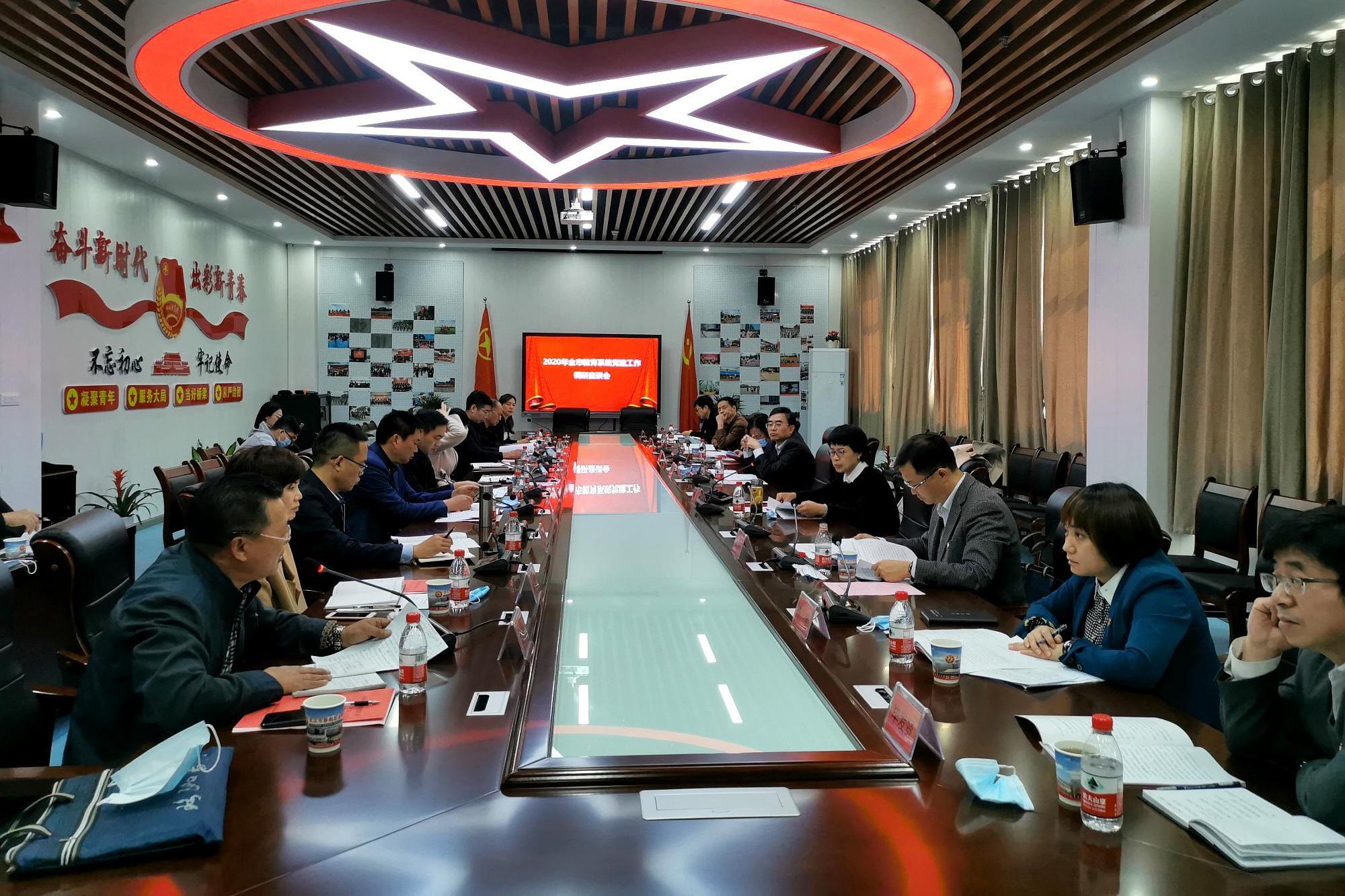 武汉市教育局党委书记徐定斌,调研蔡甸区的教育党建工作