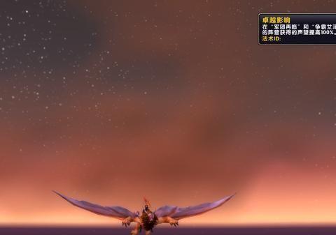 魔兽世界9.0:双声望BUFF再次来临,矮人成为热门种族首选
