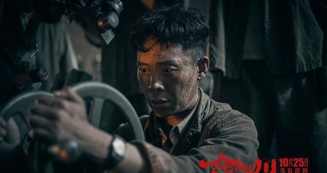 """《金刚川》:一场有关国产电影工业化进程的""""极限挑战"""""""