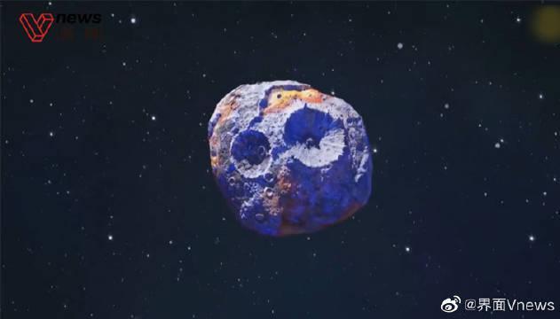 """全金属小行星估值超全球经济总和 :""""1后面19个0""""美元"""