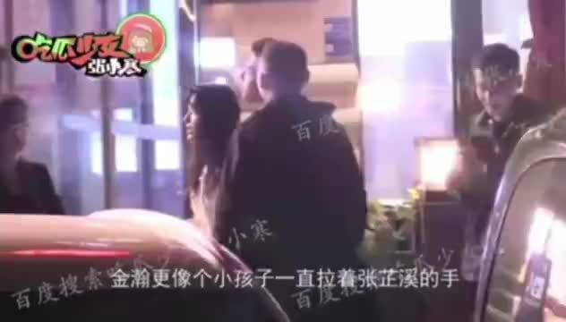 金瀚被拍到参加完剧组聚餐后和张芷溪一起从饭店出来……