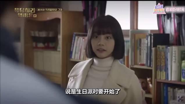 哈哈哈不愧是弟弟 秀妍问他什么打扮最丑,好避开