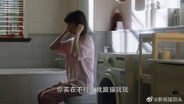 钟晓芹遭亲妈嫌弃 陈屿的休假泡汤 实习生犯错全小组受累