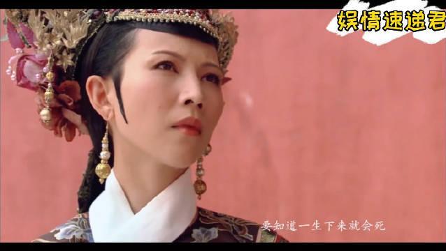 宜修:予我以荣光的皇后之位,亦为囚我之枷锁