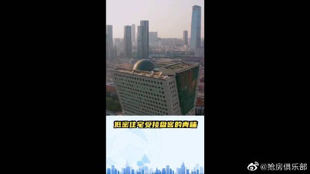 """在中国经济""""内循环""""下,房地产会沦为""""配角""""?房价会下跌?"""