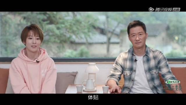 吴京:我媳妇对我不满好几年呢 谁注意谢楠说的啥?太甜蜜了~