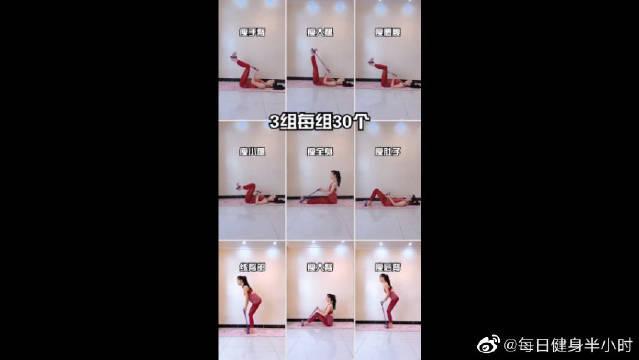 瑜伽拉力器的瘦身方法,你想瘦哪里呢