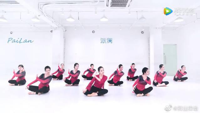 教练班《一念凡尘》,好看的舞蹈往往能吸引很多人!