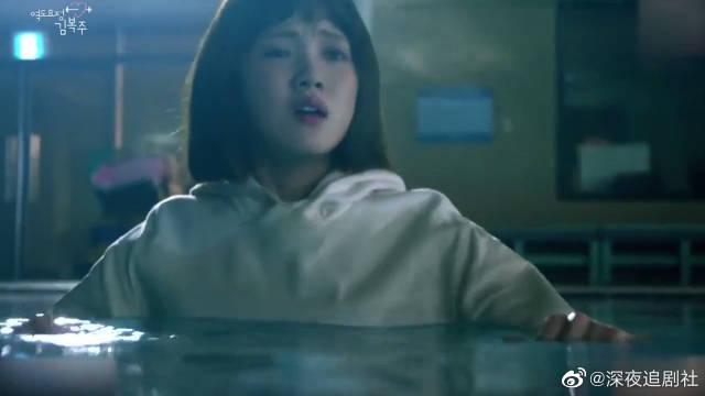 《举重妖精金福珠》 李圣经 x 南柱赫 福珠为救男友……