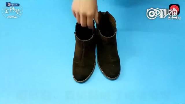 1分钟学会清理绒面鞋子