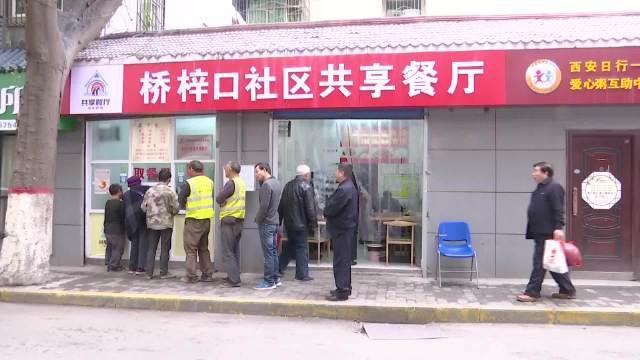 桥梓口社区共享餐厅 老人家门口的放心食堂