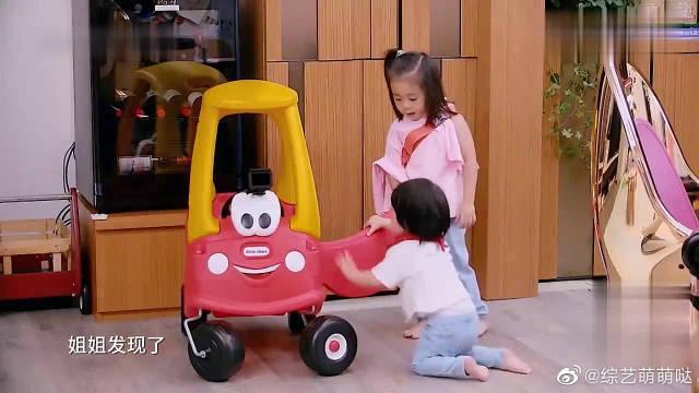咘咘不小心把波妞摔倒~ 急忙安慰妹妹:对不起!