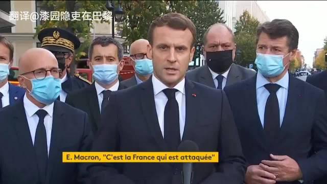 法国总统马克龙在今早尼斯发生恐怖袭击后赶到当地……