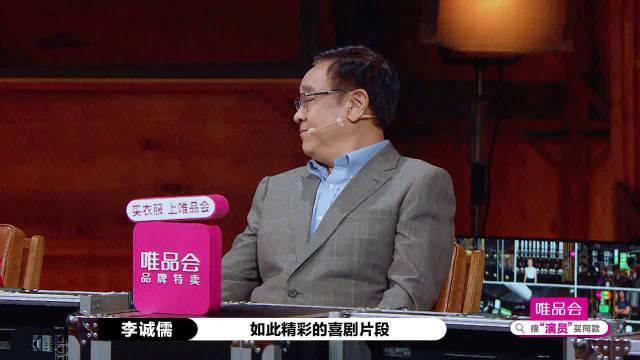 """李诚儒爆笑点评孙阳 感谢你塑造一个完美的""""渣男""""形象!"""