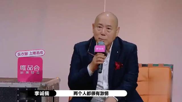李成儒用三个评价演员的表演,陈凯歌觉得不对劲~ 李诚儒老师……