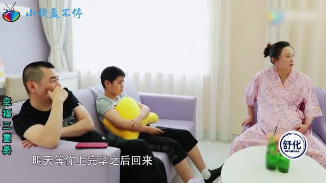 陈建斌与儿子同框现场,儿子直言不知道蒋勤勤怀孕,这一家太逗了