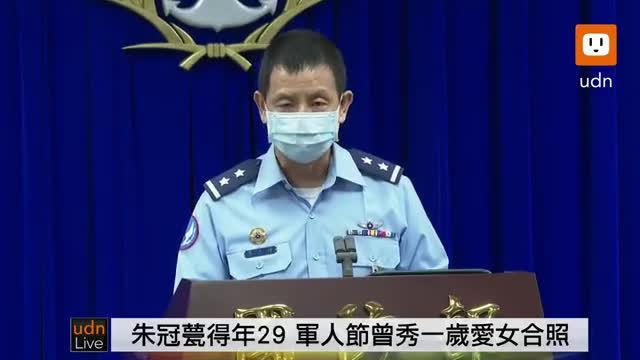 台媒:台军坠机飞行员落海后被伞绳缠住大量吃水……
