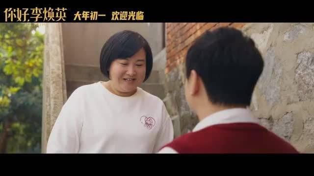 贾玲导演喜剧电影《你好,李焕英》定档2021大年初一……