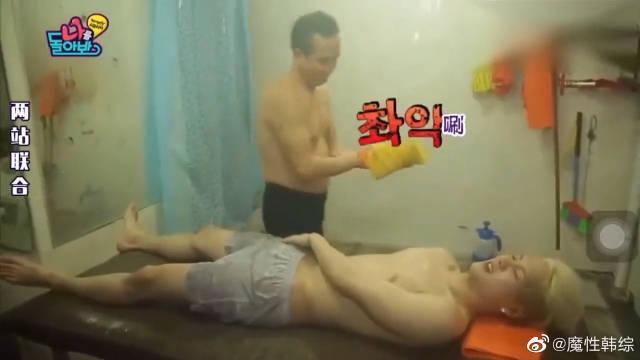 王嘉尔韩综搞笑名场面:浴室搓澡一定要看笑出腹肌……