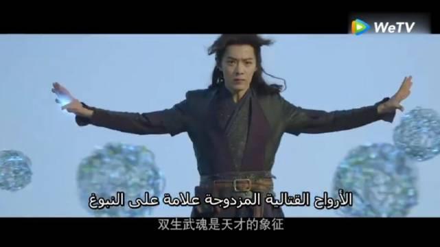 肖战主演的 《斗罗大陆》