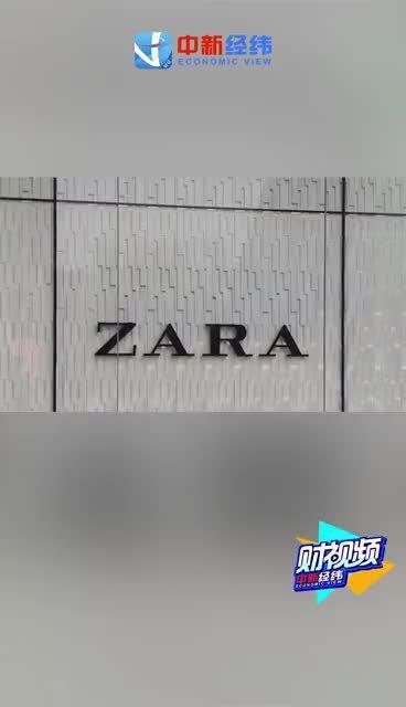 14批次太阳镜被检不合格,涉ZARA、FILA等品牌