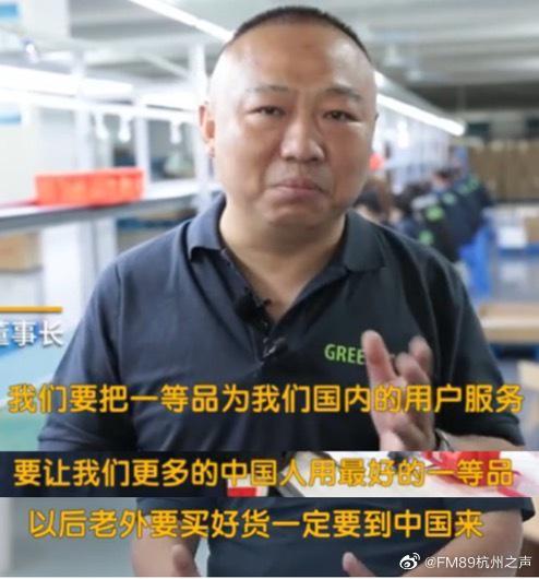 这段时间浙江许多外贸企业受到冲击……