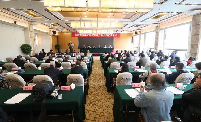 湖北襄阳书画家联谊会第二届会员代表大会隆重召开