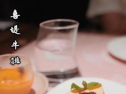 没想到在深圳还能吃到如此美味和鲜嫩的牛排,牛排爱好者们有福啦