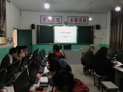 达川区石桥镇香隆中心学校召开毕业班工作推进会