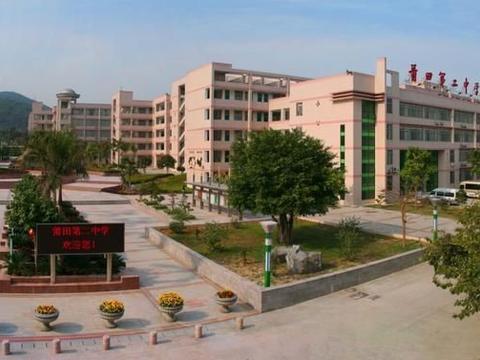 恭喜!莆田二中、莆田市实验小学上榜第二届全国文明校园候选名单!