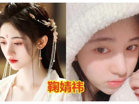 """""""如意芳霏""""演员卸妆,鞠婧祎清纯,鞠婧祎凌乱,斓曦确定37岁?"""