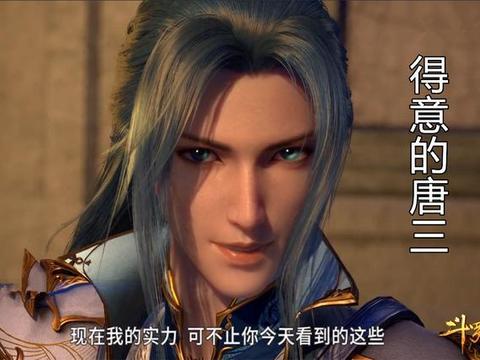斗罗大陆129集三大看点:恭迎帝皇比比东,武魂帝国将诞生?