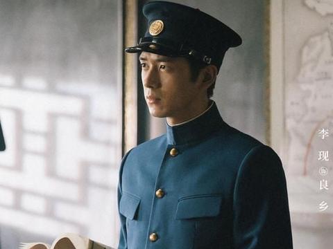 """近期""""杀青""""的4部剧,李现、白敬亭、秦昊、成毅,你最期待谁?"""