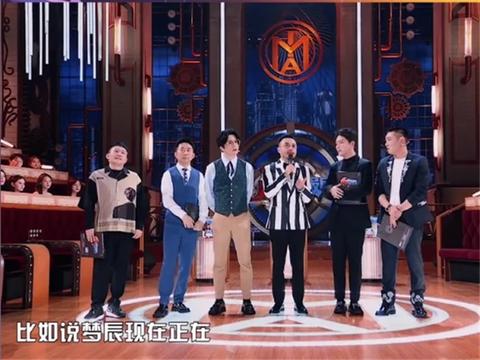 沈梦辰杜海涛节目大秀恩爱 汪涵爆料在筹备婚礼