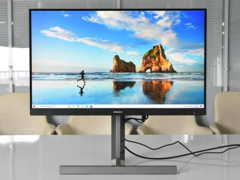飞利浦275M1RZ 不足两千便能获得高刷+高色域电竞屏